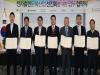 전자출판문화산업 선진화를 위한 업무협약식 열려